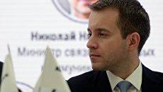Министр связи и массовых коммуникаций РФ Николай Никифоров на ПМЭФ-2017