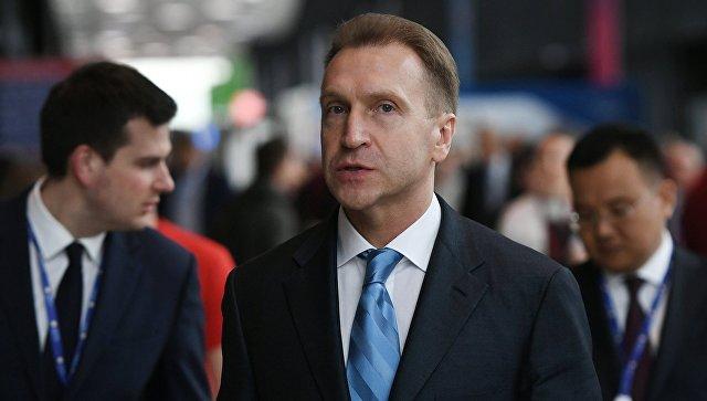 Заместитель председателя правительства РФ Игорь Шувалов накануне открытия Санкт-Петербургского международного экономического форума. Архивное фото