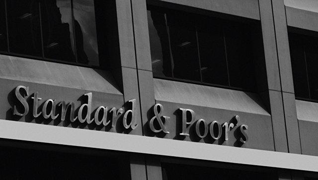 Рейтинг России не пострадает в случае новых санкций США, заявили в S&P