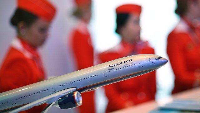 «Аэрофлот» отверг обвинения внеиндексации зарплат служащих