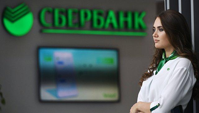 Сберегательный банк готов принять участие впроекте создания виртуальной валюты