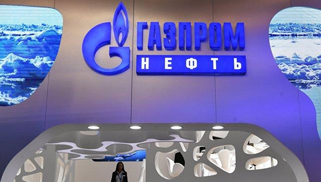 Стенд Газпром на Санкт-Петербургском международном экономическом форуме 2017.