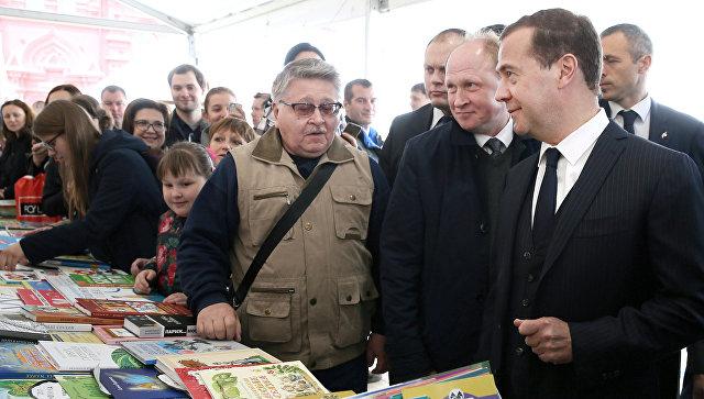 Дмитрий Медведев на книжном фестивале Красная площадь. 6 июня 2017