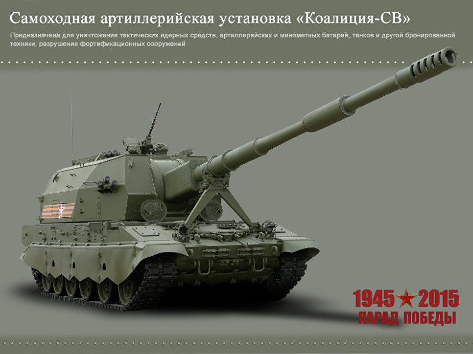 https://cdn2.img.ria.ru/images/149609/35/1496093521.jpg