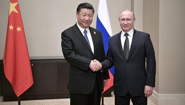 СиЦзиньпин поздравил В. Путина снаступающим Днем Российской Федерации