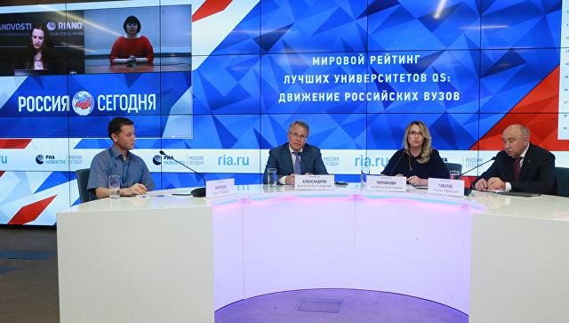 Пресс-конференция Мировой рейтинг лучших университетов QS в ММПЦ МИА Россия Сегодня. 8 июня 2017