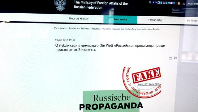 МИД прокомментировал статью Welt о«примитивной русской пропаганде»