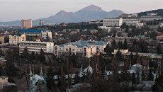 Вид на город Пятигорск со склона горы Машук