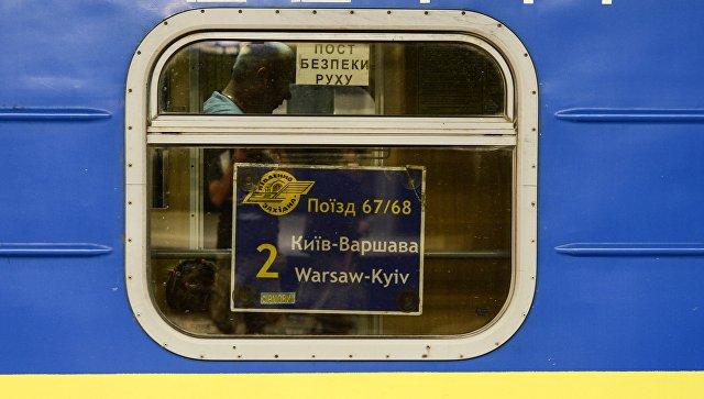 Die Presse: Европа открыта для украинцев, но только в теории