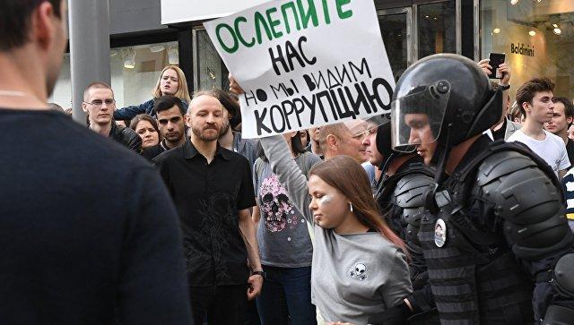 Картинки по запросу митинг оппозиции задержания\