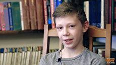 Вадим Р., август 2004, Ярославская область