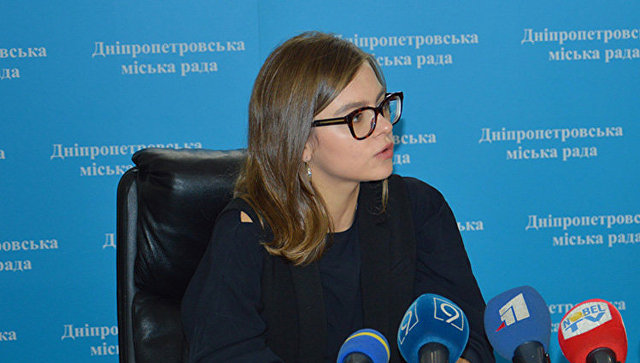 Завтрак с 24-летней замглавы МВД Украины выставили на аукцион