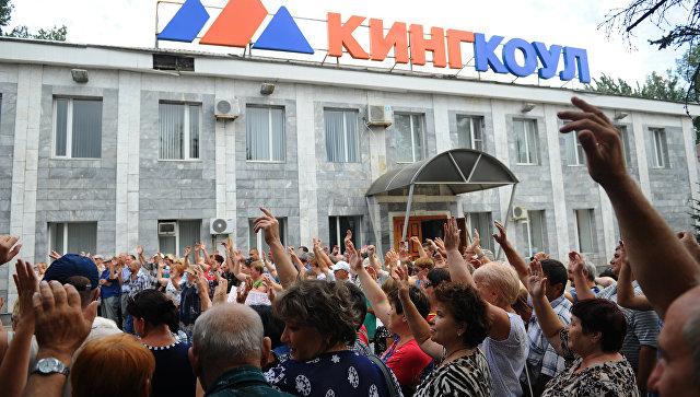 Гендиректор «Кингкоула» обвинен вневыплате шахтерам 11,9 млн. руб.