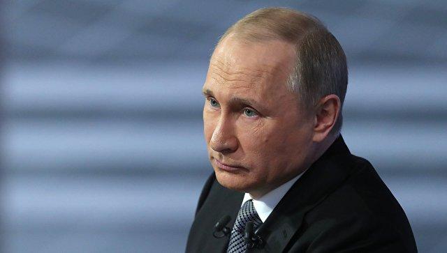 Путин про игровые автоматы бесплатно игровые автоматы 777