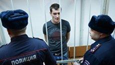 Олег Навальный во время оглашения приговора в Замоскворецком суде Москвы. Архивное фото