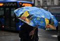 Дождь в Мосвке