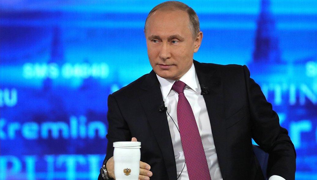 Картинки по запросу Владимир Путин: повысить рост реальных доходов россиян — наша приоритетная задача