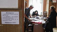Центр оказания помощи пострадавшим от паводка в Ставропольском крае. Архивное фото
