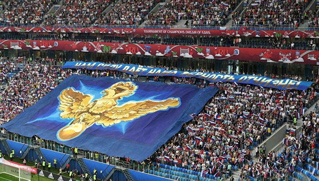 Арбитр отменил гол сборной Португалии после видеоповтора— Историческое событие