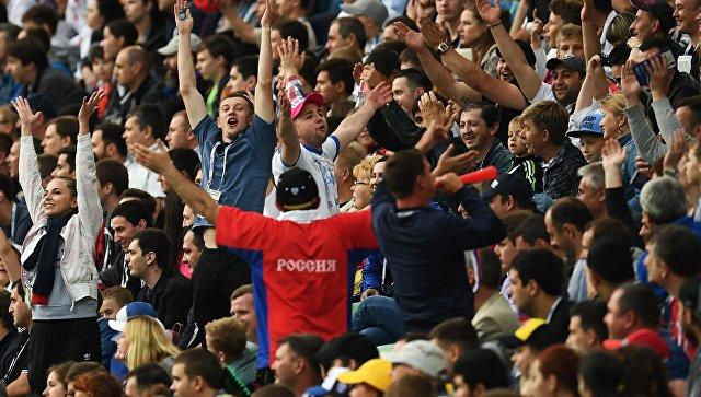 Болельщики во время матча Кубка конфедераций-2017 по футболу между сборными Австралии и Германии