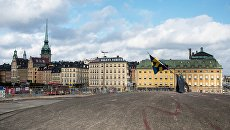 Вид на исторический центр Стокгольма. Архивное фото
