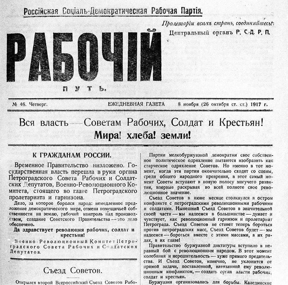Размещение объявлений в рабочих газетах продажа готового бизнеса в рязани до 200 т.руб