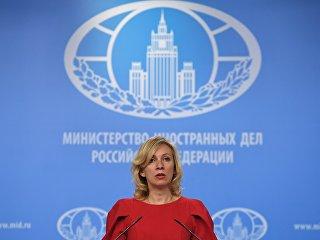Официальный представитель министерства иностранных дел России Мария Захарова во время брифинга. 22 июня 2017