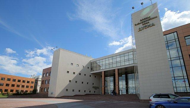 Здание конгресс-центра особой экономической зоны (ОЭЗ) Дубна. Архивное фото