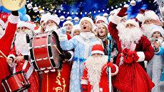 Парад Дедов Морозов. Архивное фото