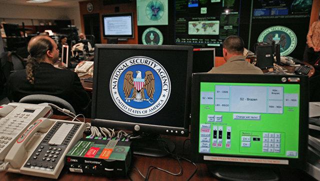 Офис Агентства национальной безопасности США в пригороде Вашингтона