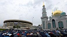 Мусульмане у Соборной мечети в Москве в день праздника Ураза-байрам. архивное фото