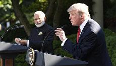 Дональд Трамп на совместной пресс-конференции с премьер-министром Индии Нарендрой Моди в Вашингтоне. 26 июня 2017