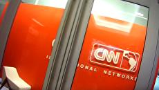 Опубликованы признания продюсера CNN о раздувании темы России