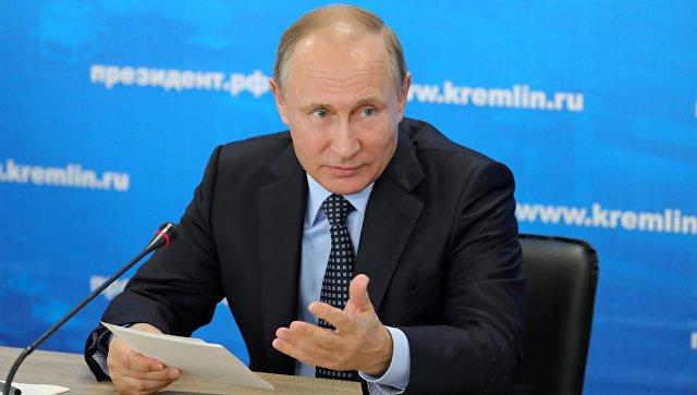 Путин: промышленность в России имеет мощную базу и будет развиваться