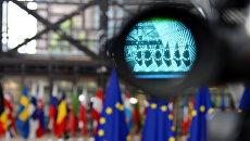 Флаги Европейского союза. Архивное фото