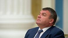Анатолий Сердюков. Архивное фото