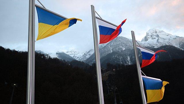 Национальные флаги Украины и России
