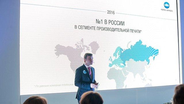 Konica показала карту РФ без Крыма, Калининграда иСахалина