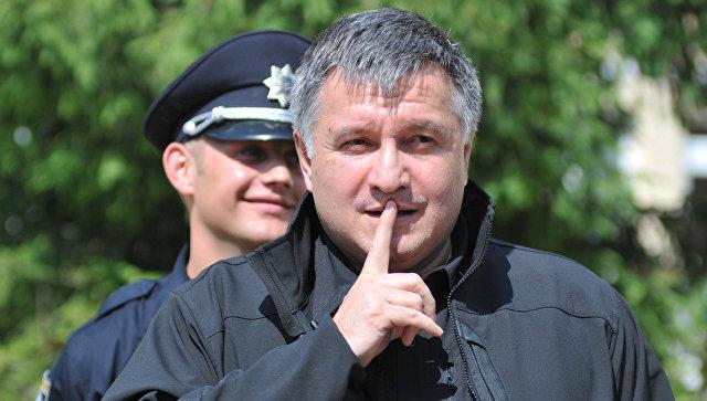 """""""Балансирую на грани"""". Аваков назвал условия своей отставки"""