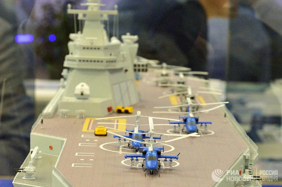 Российская Федерация разрабатывает универсальный десантный корабль-вертолётоносец