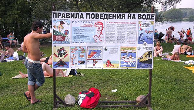 Гражданин  Дагестана умер , спасая тонущую девушку на береге  в столицеРФ