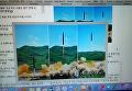 Фото  баллистической ракеты, выпущенной КНДР. 4 июля 2017
