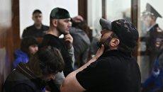 Подсудимые во время обсуждения вердикта по делу об убийстве Бориса Немцова. 4 июля 2017. Архивное фото