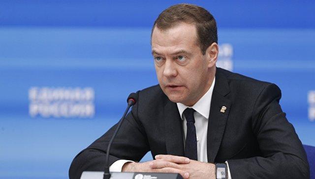Государство перейдет оточных проверок бизнеса кдистанционным— Медведев