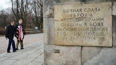 Возложение цветов на могилы советских солдат в Скарышевском парке имени Яна Падеревского в Варшаве