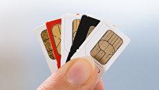 Сим-карты для мобильного телефона. Архив