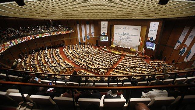 Заседание Межпарламентского Союза. Архивное фото