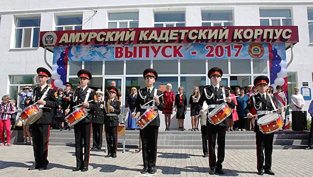 Власти сократили директора Амурского кадетского корпуса