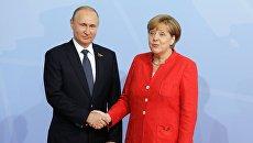 Президент РФ Владимир Путин и канцлер Германии Ангела Меркель принимают участие в саммите Группы двадцати в Гамбурге. 7 июля 2017