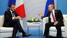 Владимир Путин и президент Франции Эммануэль Макрон (слева) . Архивное фото